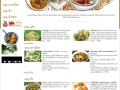 006web_lannafood